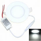 CXHEXIN MB4W-Y 4W Ceiling Lamp White Light 6500K 320lm 8-SMD 5630 LED (85~265V)