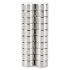 NdFeB N35 Round Magnets - Silver (10*5 mm / 20PCS)