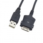 CY GT-157 USB 2.0 Cable for Samsung Camera SUC-C2 L83T, NV3, NV8(1.5m)