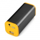Universal USB + DC Port 4400mAh Rechargeable Li-ion Power Bank for Flashlight / Cellphone - Black