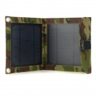 Universal Portable Foldable 5W 5V USB Solar Panel Charger - Camouflage