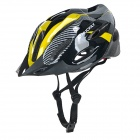 NUCKILY Bike Bicycle PC + EPS Safety Helmet for Cycling - Yellow (L)