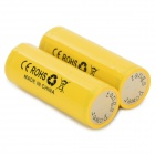 TangsFire Rechargeable 3.7V 1400mAh Lithium-Ion Batteries - Yellow (2 PCS)