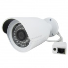 HOSAFE 1080P 2MP Waterproof ONVIF Outdoor Surveillance IP Camera w/ 20m Night Vision - White