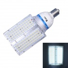 WaLangTing E40 120W Street Bulb Lamp White Light 9600lm 6500K 96-LED - White (AC 85~265V)