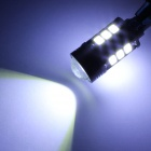 MZ T15 7.5W 580lm 12-SMD 5630 + 1.5W CANBUS Error-Free White Car Lamp