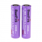 BestFire 3.7V 2200mAh 18650 Rechargeable Li-ion Battery - Purple (2PCS)