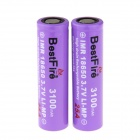 BestFire 3.7V 2500mAh 18650 Rechargeable Li-ion Battery - Purple (2PCS)