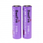 BestFire 18650 3.7V 2500mAh Rechargeable Li-ion Batteries for Flashlights - Purple (2PCS)