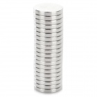 Buy NdFeB N35 Round Magnets - Silver (12*2 mm / 20PCS)