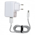 EU Plug USB Power Adapter w/ 1m Braided Data Cable for Samsung Galaxy Tab 4 7.0 / 8.0 / 10.1 - White