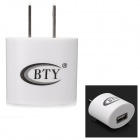 BTY-M506 USB AC Power Adapter - White (US Plug)