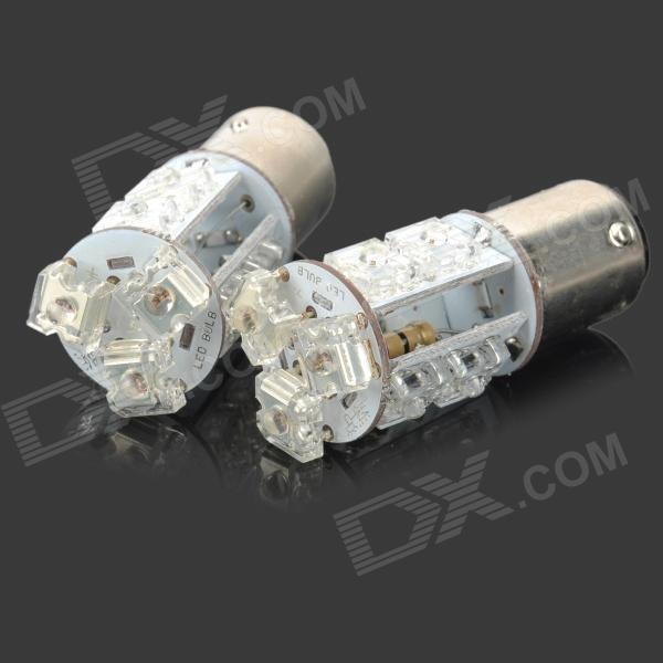 D1209 1.5W 48-Lumen 9-LED Car Red Light Bulbs (Pair/DC 12/24V) new h1 55 w 3000 k super bright car yellow light bulbs pair dc 12 v free shipping