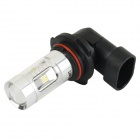 SENCART 9006 / HB4 / P22D 30W XP-E Q5 LED Car Foglight White 6500K 400lm - Black + Silver (DC12~24V)
