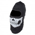 Skull Print Reflective CS Tactical Face Mask Headwear - Black + White