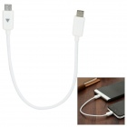 Male to Male Micro USB Emergency Charging Cable for Android Smartphone - White (22cm)