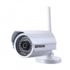 "ZONEWAY 1/2.5"" CMOS 2.0MP Outdoor Mini Network IP Camera w/ 36-IR-LED / Wi-Fi / TF - White (US Plug)"