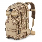 Outdoor Molle Military War Game Nylon Tactical Shoulders Bag Backpack - Camouflage (24L)