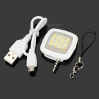 Smart 16-LED Warm White 3-Mode Fill Light for Mobile Phone - White