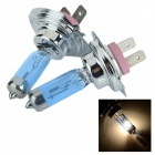 PEGASUS H7 100W Car Halogen Bulbs White Light 4000K 1800lm - Blue + Silver (12V / 2 PCS)