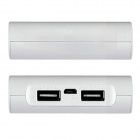 "Universal Dual USB 12000mAh Li-po Power Bank w/ 1.1"" LCD - White"