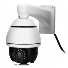 "1/4"" CCD 480TVL 10X Zoom Speed Dome Digital Video CCTV Camera w/ 42-IR-LED - White (PAL / US Plug)"