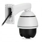 480TVL 10* Zoom Speed Dome Digital Video CCTV Camera - White (PAL)