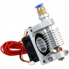 Geeetech E3D Metal J-Head V2.0 Long-Distance 3D Printer Extruder (3mm Filament / 0.5mm Nozzle)