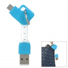 Portable Key Ring Style USB to Micro 5-Pin Charging + Data Cable for Samsung / Xiaomi / HTC (7.6cm)