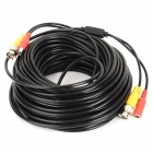 BNC + DC Male to Female Video / Power Cable - Black (25m)