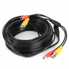 BNC + DC Male to Female Video / Power Cable - Black (20m)