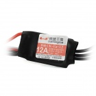 CK-Ea-12 DIY Electronic Speed Controller for Multi-axis - Black