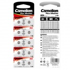 Camelion AG4-BP10 1.5V AG4 Alkaline Button Battery (10pcs)