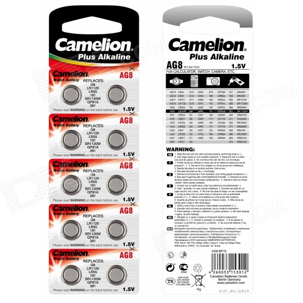 Camelion AG8-BP10 1.5V AG8 Alkaline Button Battery (10pcs)