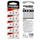 Camelion AG1-BP10 1.5V AG1 Alkaline Button Battery (10pcs)