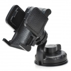 Universal Car Mount Holder for PDA Cell Phones/MP3/MP4/GPS (4.8~10.5cm)