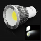 JOYDA GU10 5W LED Spotlight White Light 6000K 470~490lm COB - Silver White (AC 85~265V)