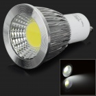 JOYDA GU10 5W LED Spotlight White Light 6000K 470~490lm COB - Silver (AC 85~265V)