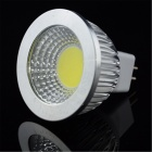 Walangting MR16 (G5.3) 5W LED Spotlight Bulb White Light 400lm 6500K COB - White (DC12V)
