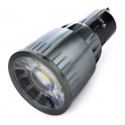 WaLangTing GU10 7W COB LED Spotlight  Warm White 3000K 470lm - Black (AC 85~265V)