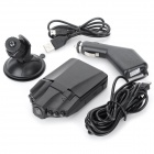 CMOS 120' Wide-Angle IR Night Vision Car DVR Loop Recorder Camcorder with Mic, Motion Detection