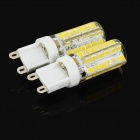 Buy JR-LED G9 4W LED Bulb Warm White 350lm 3300K 48-SMD 2835 (AC 220V, 2 PCS)