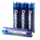 ChangHong LR3 AM4 AAA 1.5V Alkaline Battery Pack - Sapphire Blue (4 PCS)