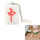 Mahjong Style USB 2.0 Flash Drive Disk - White + Green + Red (16GB)