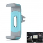 "Car Air-Outlet Swivel Mount Holder for IPHONE 6 / 6 PLUS & Max. 6"" Handset - Blue"