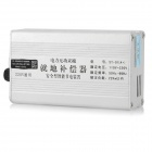 Upgraded Security Smart Energy Power Saving Device / Voltage Stabilizer Regulator - Silver (EU Plug)