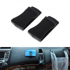 Multifunctional Convenient Adhesive ABS Car Hook / Bill Clip / Card Glasses Holder - Black (2 PCS)
