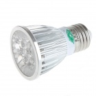 Zweihnder W090 E27 5W LED Spotlight White Light 6000K 400lm - Silver (AC 110~240V)