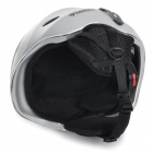 MOON MS-92 Outdoor Cycling One-Piece PC + EPS Bike Helmet - Silver (L)
