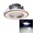 YouOkLight 5W 6000K 450lm 5-SMD 5630 White Light Ceiling Light Lamp w/ LED Driver (AC 85~240V)